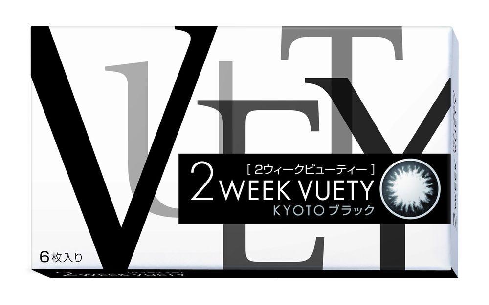2wVuety_KyotoBlack